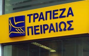 Τράπεζα Πειραιώς, Ανακοίνωση, trapeza peiraios, anakoinosi