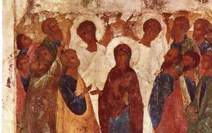 Εκθεση, Βυζαντινό Μουσείο, Τσίπρας- Πούτιν, ekthesi, vyzantino mouseio, tsipras- poutin