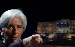 Reuters, Ευρωπαίοι, ΔΝΤ, Ελλάδα, Reuters, evropaioi, dnt, ellada