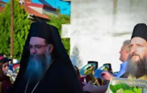 8465 -, Τιμία Χείρ, Αγίας Μαρίας, Μαγδαληνής, Σιμωνόπετρα, Κατερίνη, 8465 -, timia cheir, agias marias, magdalinis, simonopetra, katerini