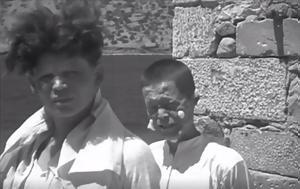 ΒΙΝΤΕΟ, Σπιναλόγκα, 1935, vinteo, spinalogka, 1935