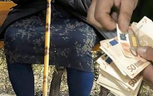 Συνελήφθη, 55 000, Πρέβεζα, synelifthi, 55 000, preveza