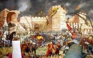 ΚΩΝΣΤΑΝΤΙΝΟΥΠΟΛΗ, 29η ΜΑΪΟΥ 1453, ΠΟΛΙΣ ΕΑΛΩ VD, konstantinoupoli, 29i maiou 1453, polis ealo VD
