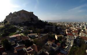 Ξένοι, Αθήνα, xenoi, athina