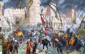 Κωνσταντινούπολης 29 Μαΐου 1453, konstantinoupolis 29 maΐou 1453