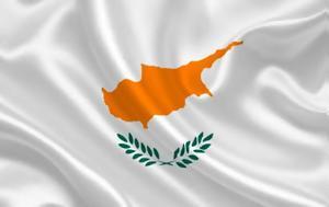 Εκλιπούσα, Κυπριακή Δημοκρατία, Άγκυρας, eklipousa, kypriaki dimokratia, agkyras
