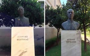 Έκλεψαν 5, Πνευματικό Κέντρο, Δήμου Αθηναίων, eklepsan 5, pnevmatiko kentro, dimou athinaion