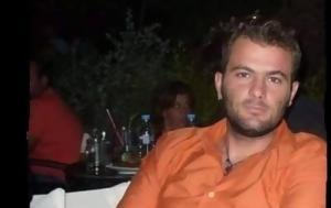 Βρέθηκε, 35χρονος, Κρήτη, vrethike, 35chronos, kriti