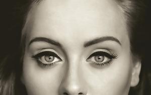 Adele, Δείτε, Adele, deite