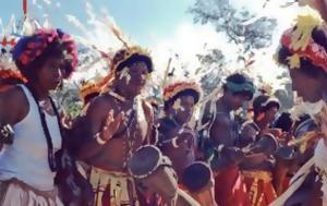 Εικόνες - ΣΟΚ Φυλή, Παπούα, ΞΥΡΑΦΙ, [photos], eikones - sok fyli, papoua, xyrafi, [photos]