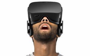 Naughty America, E3 2016, VR Booth