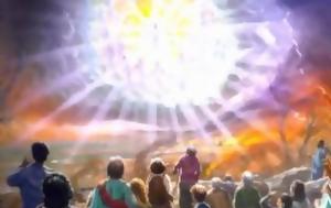 Χριστού, Δευτέρα Παρουσία, christou, deftera parousia
