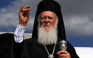 Οικουμενικό Πατριαρχείο, Ιερά Σύνοδο, oikoumeniko patriarcheio, iera synodo
