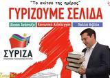 Παραμύθια, ΟΣΦΠ, Μ Τριανταφυλλόπουλου, Ζούγκλα,paramythia, osfp, m triantafyllopoulou, zougkla