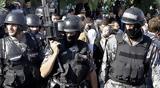Ιορδανία, Συνελήφθη,iordania, synelifthi