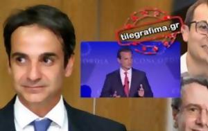 Λέσχη Bilderberg-, Κυριάκος, Έλληνες, leschi Bilderberg-, kyriakos, ellines