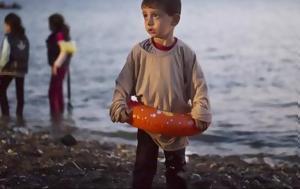 Ο φόβος κρατάει κλειστά τα στόματα για τα εξαφανισμένα παιδιά πρόσφυγες