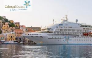 Celestyal Cruises, Aegean Miles+Bonus