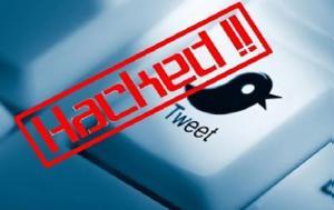 Σάλος Χάκερ, 30 000 000, Twitter, salos chaker, 30 000 000, Twitter