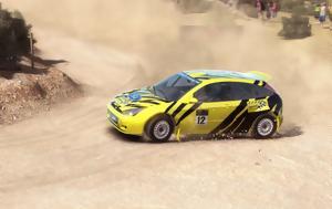 """22ο Ηπειρωτικό, Rally """"AutoTest"""", 22o ipeirotiko, Rally """"AutoTest"""""""