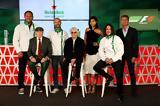 Επίσημο, Heineken, Formula 1,episimo, Heineken, Formula 1