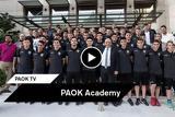 Δομοτεχνική, ΠΑΟΚ,domotechniki, paok