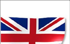 Βρετανία, Δημοσκόπηση, Βrexit, vretania, dimoskopisi, vrexit