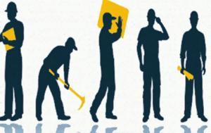 Δήμος Κρωπίας, Πρόσληψη 20 Εργατών Καθαριότητας, dimos kropias, proslipsi 20 ergaton kathariotitas