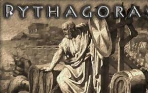 Πυθαγόρας, Σάμιος, Έλληνας, pythagoras, samios, ellinas