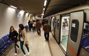 Απεργία ΜΜΜ Μετρό ΗΣΑΠ Τραμ 15 17 Ιουνίου, Ποιες, apergia mmm metro isap tram 15 17 iouniou, poies