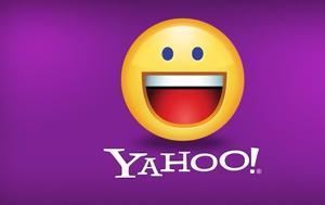 Τέλος, Yahoo Messenger, telos, Yahoo Messenger
