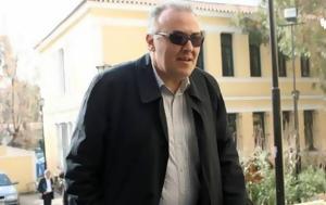 Συνελήφθη, Σκαι Κυριάκος Θωμαΐδης, synelifthi, skai kyriakos thomaΐdis
