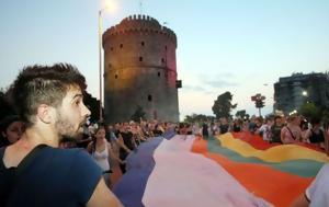 25 Ιουνίου, 5ο Thessaloniki Pride, 25 iouniou, 5o Thessaloniki Pride