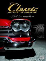 Classic Automotive Magazine, Κυκλοφορεί, 17 Ιουνίου,Classic Automotive Magazine, kykloforei, 17 iouniou