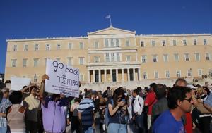 Ελληνικές, Τσίπρα, Παραιτηθείτε, ellinikes, tsipra, paraititheite