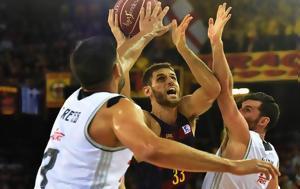 Ισπανία, Buzzer, Περπέρογλου, 1-0, ispania, Buzzer, perperoglou, 1-0