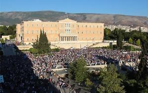 Παραιτηθείτε-, Σύνταγμα, 10 000, paraititheite-, syntagma, 10 000