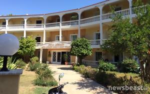 Γηροκομείο Αθηνών, girokomeio athinon