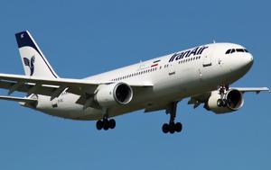 Άρση, Iran Air, arsi, Iran Air