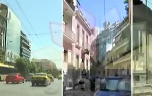 ΤΡΟΜΟΣ, Αθήνας, … - ΑΥΤΟ, ΔΙΑΒΟΛΟΥ, tromos, athinas, … - avto, diavolou