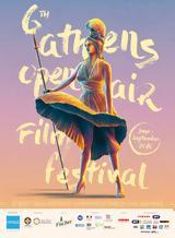 Athens Open Air Film Festival 2016, Prince, Σέρτζιο Λεόνε, Αθήνα,Athens Open Air Film Festival 2016, Prince, sertzio leone, athina
