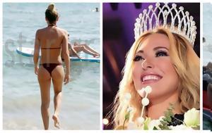 764ed6eeb95 Κ-ώ-λασε την παραλία η Μικαέλα Φωτιάδη: ΔΕΙΤΕ την Μις Ευρώπη με string μαγιό  και χωρίς ρετούς - k-o-lase tin paralia i mikaela fotiadi: deite tin mis  evropi ...