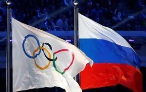 IAAF, Ρωσία, Ολυμπιακών Αγώνων, IAAF, rosia, olybiakon agonon