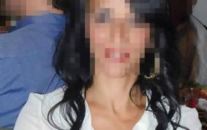 Ποινή-χάδι, 45χρονο, Πάτρα, poini-chadi, 45chrono, patra