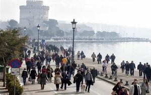 Θεσσαλονίκη, Πεζόδρομος, Νίκης, thessaloniki, pezodromos, nikis