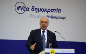 """Μεϊμαράκης, """"επιστρέψει…, meimarakis, """"epistrepsei…"""