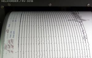 Σεισμός 66, Βανουάτου, seismos 66, vanouatou