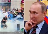 Mirror, Όργανα, Πούτιν, Ρώσοι, Euro 2016,Mirror, organa, poutin, rosoi, Euro 2016
