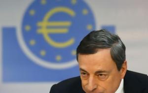 Σούπερ, Ελλάδα, Σούπερ Μάριο, Ευρωπαϊκής Κεντρικής Τράπεζας, souper, ellada, souper mario, evropaikis kentrikis trapezas