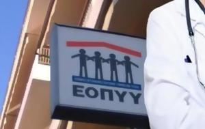 Γιατροί, ΕΟΠΥΥ, Στοχοποιούνται, giatroi, eopyy, stochopoiountai